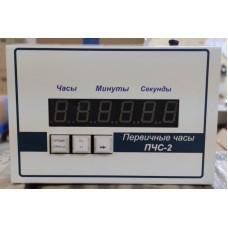 Первичные часы ПЧС-2